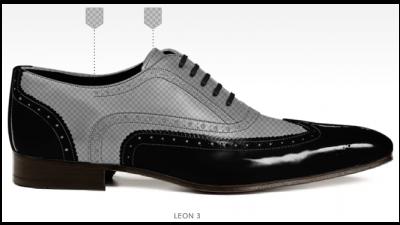 Zelf schoenen ontwerpen Stap 2